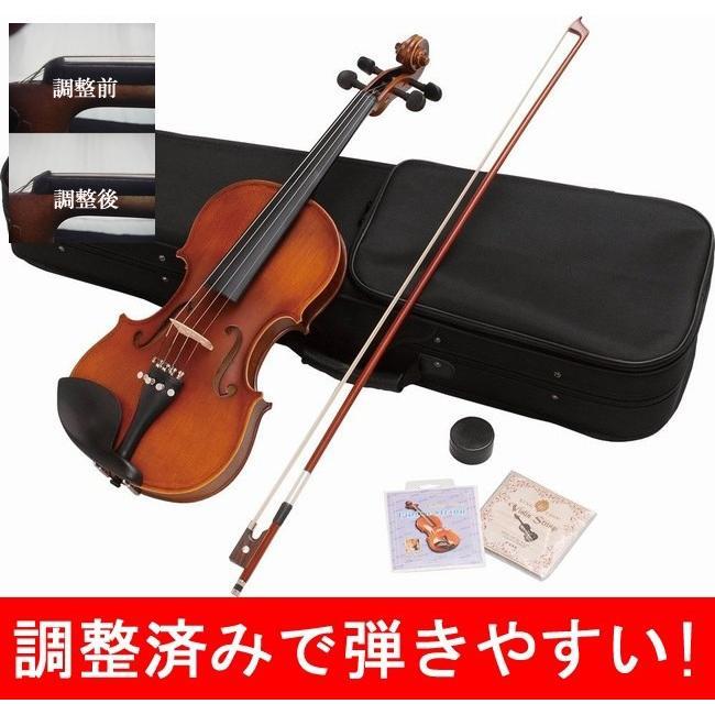 ハルシュタット バイオリン V12 調整済みで弾きやすい 初心者セットB 安心と信頼 ●手数料無料!!