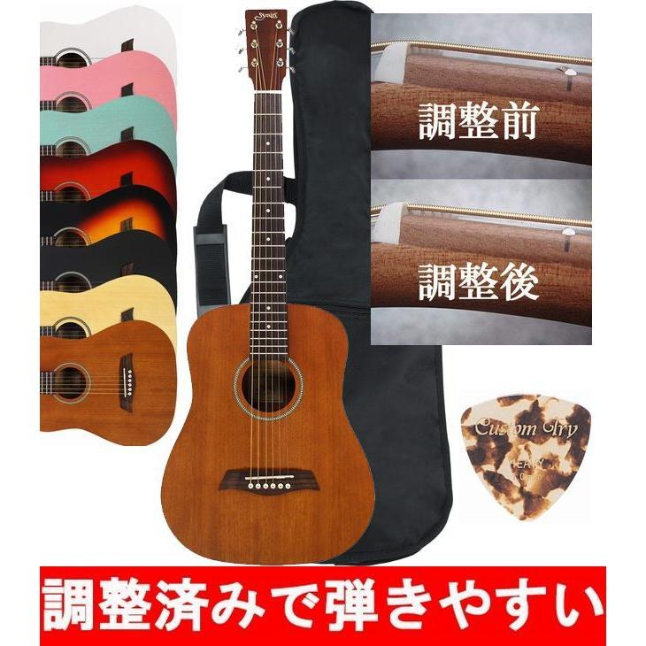 売り出し 調整済 新作からSALEアイテム等お得な商品満載 Sヤイリ YM-02 コードが押さえやすい コンパクト アコースティックギター