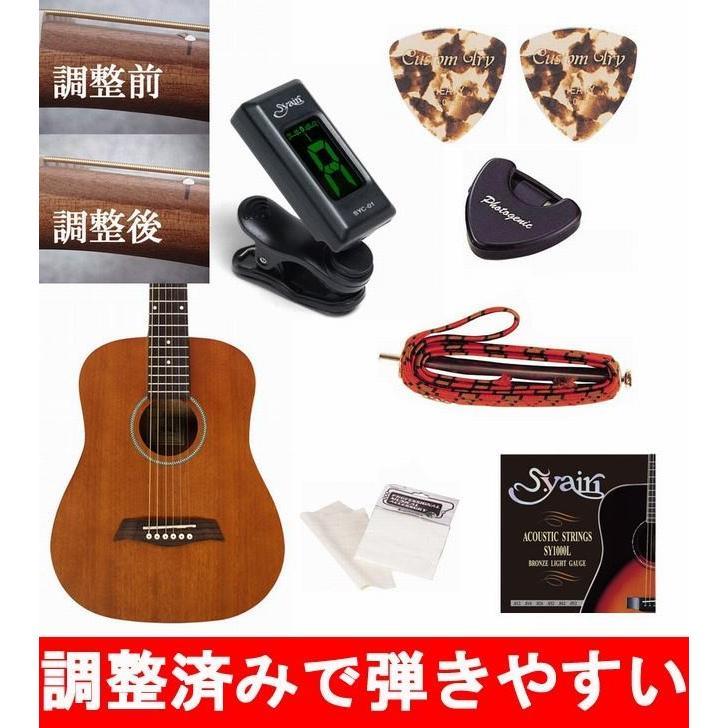 調整済 Sヤイリ YM-02 初心者セット コードが押さえやすい アコースティックギター コンパクト 全店販売中 贈呈