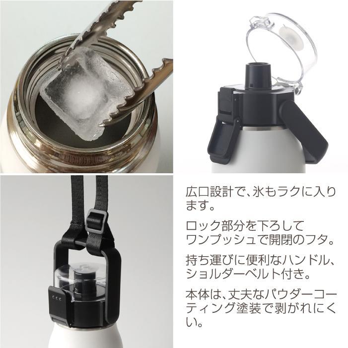 タケヤ メーカー公式  水筒 0.6L MEボトル 600ml 直飲み 保冷専用 便利なハンドル仕様 ステンレスボトル TAKEYA ミーボトル|takeya-official|03