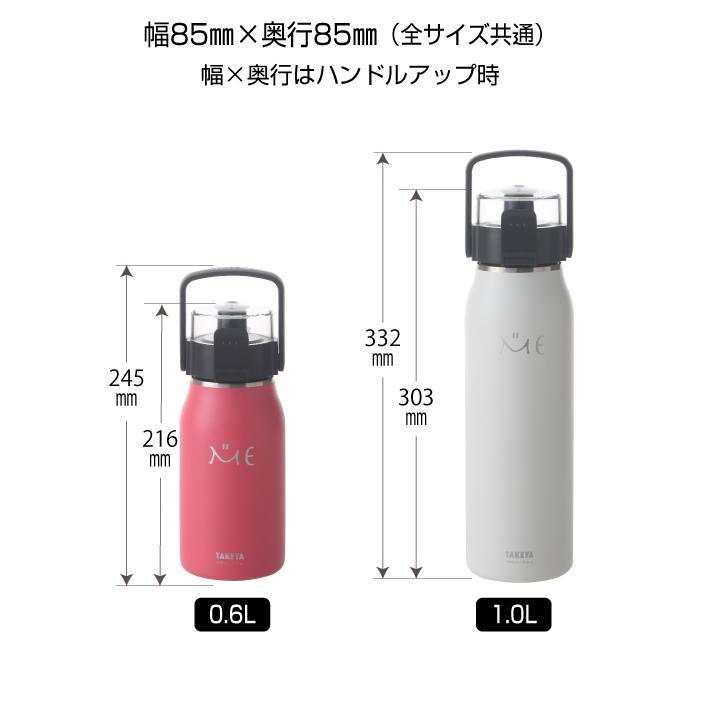 タケヤ メーカー公式  水筒 0.6L MEボトル 600ml 直飲み 保冷専用 便利なハンドル仕様 ステンレスボトル TAKEYA ミーボトル|takeya-official|07