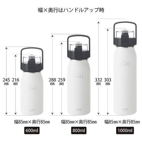 タケヤ メーカー公式 水筒 0.8L  MEボトル ステンレスボトル 800ml 直飲み 保冷専用 ハンドル仕様 ミーボトル TAKEYA |takeya-official|06