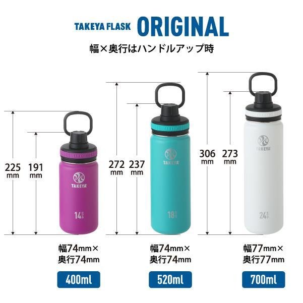 水筒 送料無料  タケヤ メーカー公式 0.7L 24oz ステンレスボトル タケヤフラスク オリジナル 700ml 直飲み 保冷専用 キャリーハンドル仕様 TAKEYA|takeya-official|10