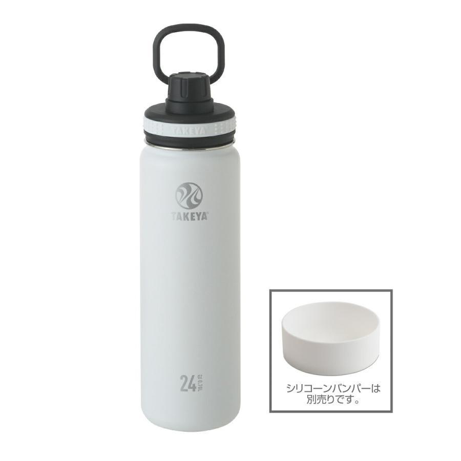 水筒 送料無料  タケヤ メーカー公式 0.7L 24oz ステンレスボトル タケヤフラスク オリジナル 700ml 直飲み 保冷専用 キャリーハンドル仕様 TAKEYA|takeya-official|03