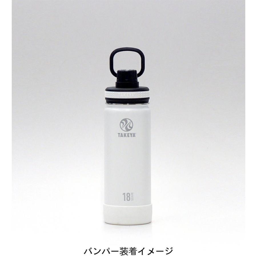 0.52L 0.4L用シリコーンバンパー  14oz 18oz タケヤフラスク オリジナル  タケヤ メーカー公式  水筒 ステンレスボトル 520ml 400ml TAKEYA |takeya-official|04
