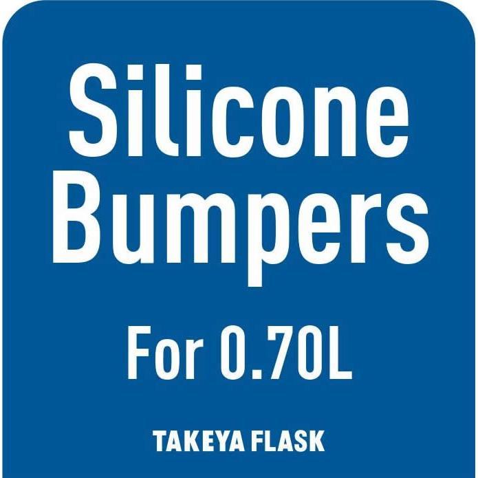 0.7L用シリコーンバンパー 24oz タケヤフラスク オリジナル 700ml   タケヤ メーカー公式  水筒 ステンレスボトル TAKEYA     takeya-official 02
