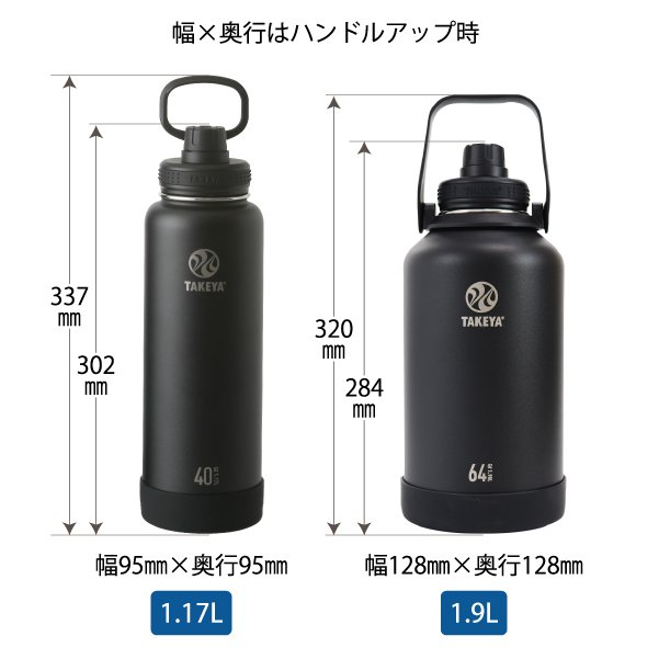 水筒 送料無料  タケヤ メーカー公式  タケヤフラスク アクティブライン 1.17L 40oz バンパー標準装備 キャリーハンドル仕様 ステンレスボトル TAKEYA 1L takeya-official 08