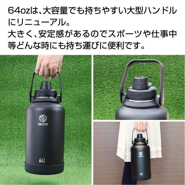 水筒 送料無料  タケヤ メーカー公式  タケヤフラスク アクティブライン 1.9L  大容量 バンパー標準装備 キャリーハンドル仕様 ステンレスボトル  TAKEYA|takeya-official|03
