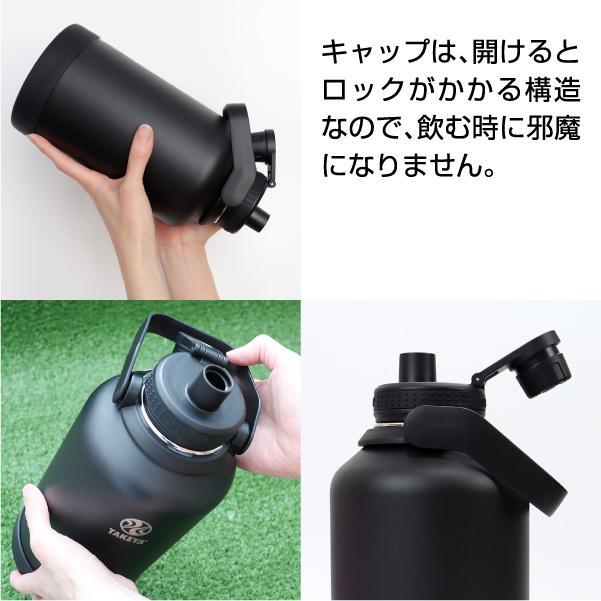 水筒 送料無料  タケヤ メーカー公式  タケヤフラスク アクティブライン 1.9L  大容量 バンパー標準装備 キャリーハンドル仕様 ステンレスボトル  TAKEYA|takeya-official|04