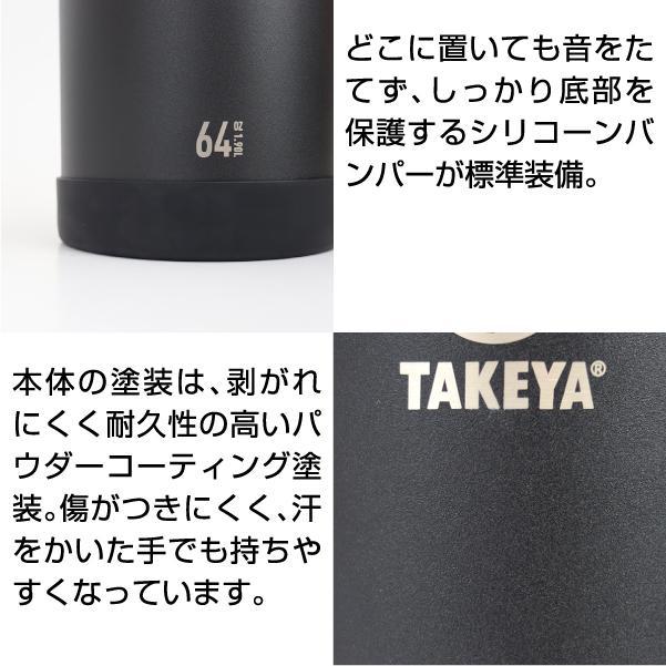 水筒 送料無料  タケヤ メーカー公式  タケヤフラスク アクティブライン 1.9L  大容量 バンパー標準装備 キャリーハンドル仕様 ステンレスボトル  TAKEYA|takeya-official|05