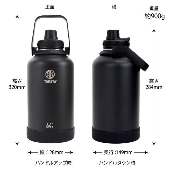 水筒 送料無料  タケヤ メーカー公式  タケヤフラスク アクティブライン 1.9L  大容量 バンパー標準装備 キャリーハンドル仕様 ステンレスボトル  TAKEYA|takeya-official|07