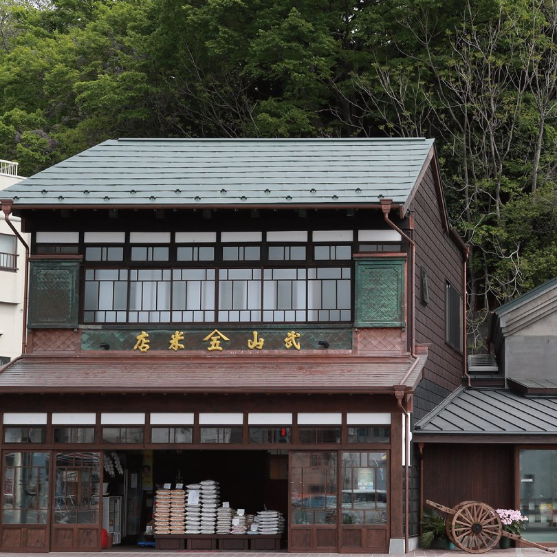 みやぎの天気で育った気仙沼産と登米産のひとめぼれ 1kg takeyamarice 06