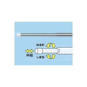 2020 新作 定番キャンバス オールステンレスミニ伸縮竿 SAS-1.8