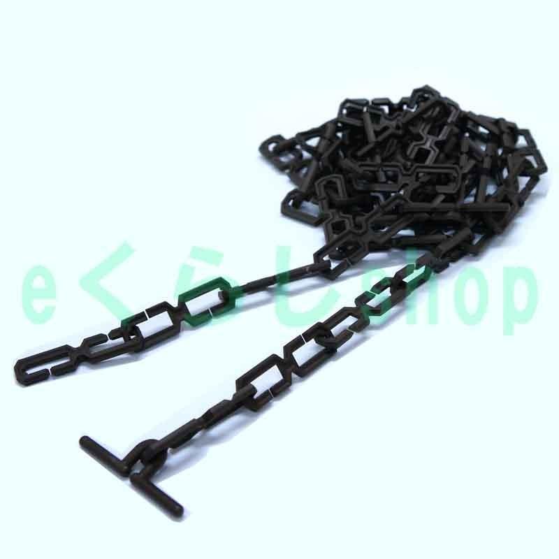 豪華な 樋 鎖 人気上昇中 テラス カーポート 雨樋部品 あまどい補修に 2.5M ブロンズ色 鎖部品