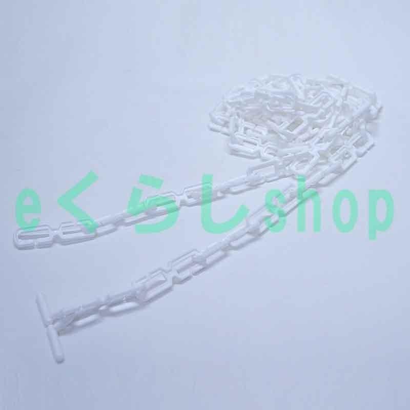 樋 ☆最安値に挑戦 鎖 激安 激安特価 送料無料 テラス カーポート 雨樋部品 2.5M あまどい補修に ホワイト色 鎖部品