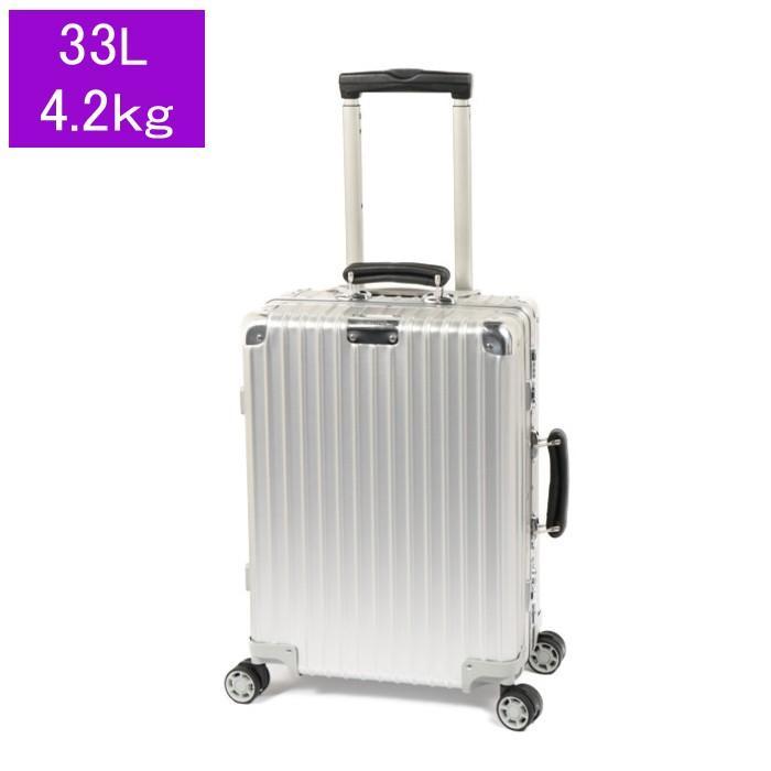 リモワ RIMOWA スーツケース CLASSIC CabinS 972.52.00.4 33L 4.2kg シルバー 1泊〜3泊目安 TSAロック