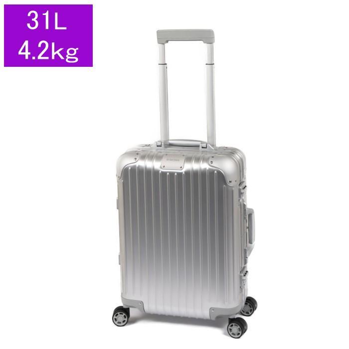 リモワ RIMOWA スーツケース ORIGINAL CabinS 925.52.00.4 31L 4.2kg シルバー 日帰り〜1泊目安 TSAロック