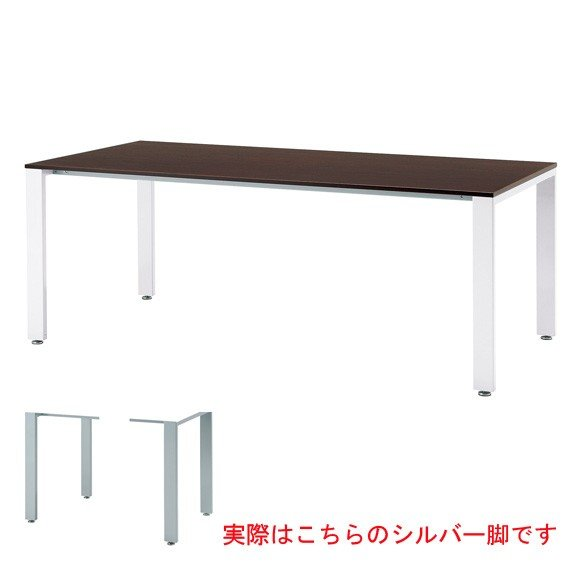 【法人様限定配送/直送便】 井上金庫販売 ミーティング テーブル UTS-S1875 DB 幅1800 奥行750 高さ700 mm
