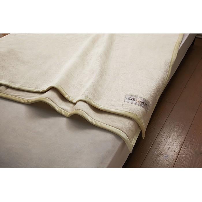 【送料無料!】日本製 ニッケ シルク毛布 SILK41002 SILK41002 シングルサイズ 140x200cm