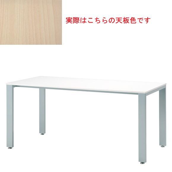 【法人様限定配送/直送便】 井上金庫販売 ミーティング テーブル UTS-S1575 NA 幅1500 奥行750 高さ700 mm