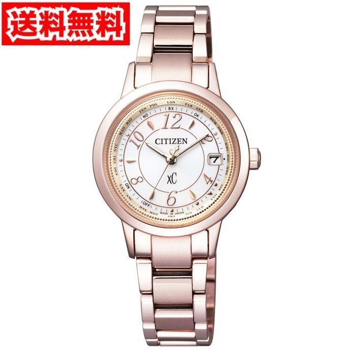 【予約販売品】 【送料無料】シチズン EC1144-51C レディース腕時計 EC1144-51C クロスシー, chocomoco チョコモコ ペット用品:86efedf4 --- airmodconsu.dominiotemporario.com