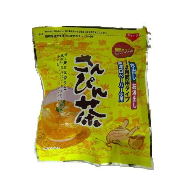 さんぴん茶 ティーバッグ 5g×50P×2袋 宅急便 保障 沖縄ビエント 中国茶 本店 ウーロン茶 プーアル茶 黒ウーロン 烏龍茶 黒烏龍 と同じく中国のお茶です