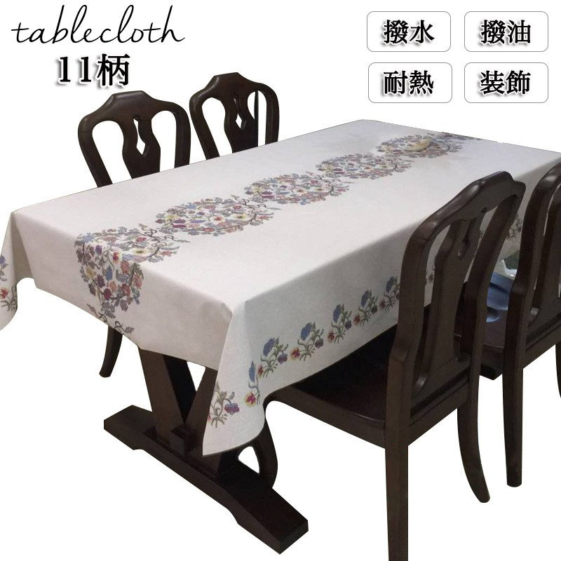 テーブル クロス デスクマット 防油 防水 耐熱 食卓カバー 最新 家庭用 テーブルカヴァー 業務用 マルチカバー テーブルマット 贈り物 撥油加工