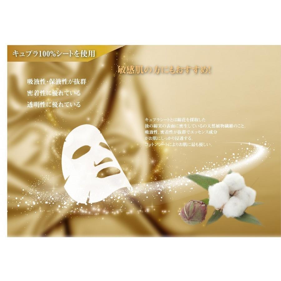 ココチ AGアルティメット マスク (5枚入)  フェイシャルエッセンスマスク 3個セット|takikawa-shop|05