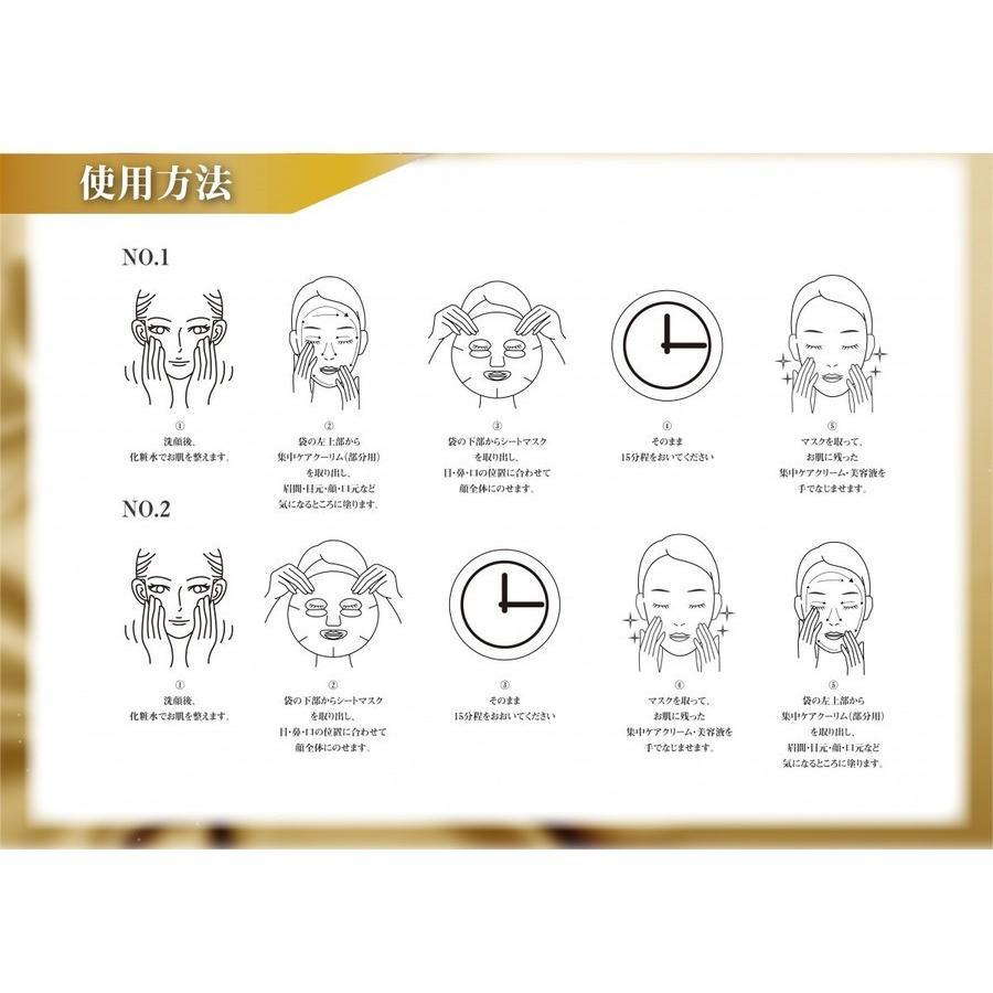 ココチ AGアルティメット マスク (5枚入)  フェイシャルエッセンスマスク 3個セット|takikawa-shop|06