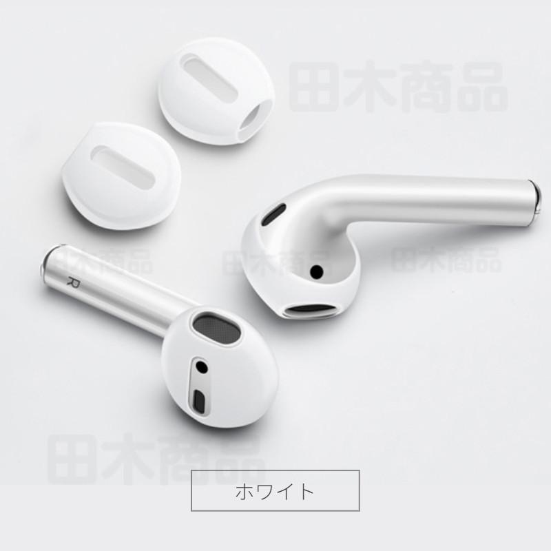 Apple AirPodsイヤホン第1第2世代用シリコンカバー イヤホンカバー 専用イヤーピース つけたまま 充電収納可 エアーポッズ用アクセサリー|takishohin|11