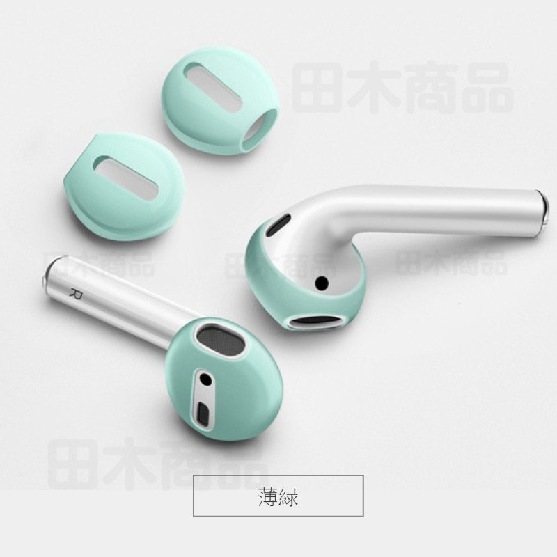Apple AirPodsイヤホン第1第2世代用シリコンカバー イヤホンカバー 専用イヤーピース つけたまま 充電収納可 エアーポッズ用アクセサリー|takishohin|10