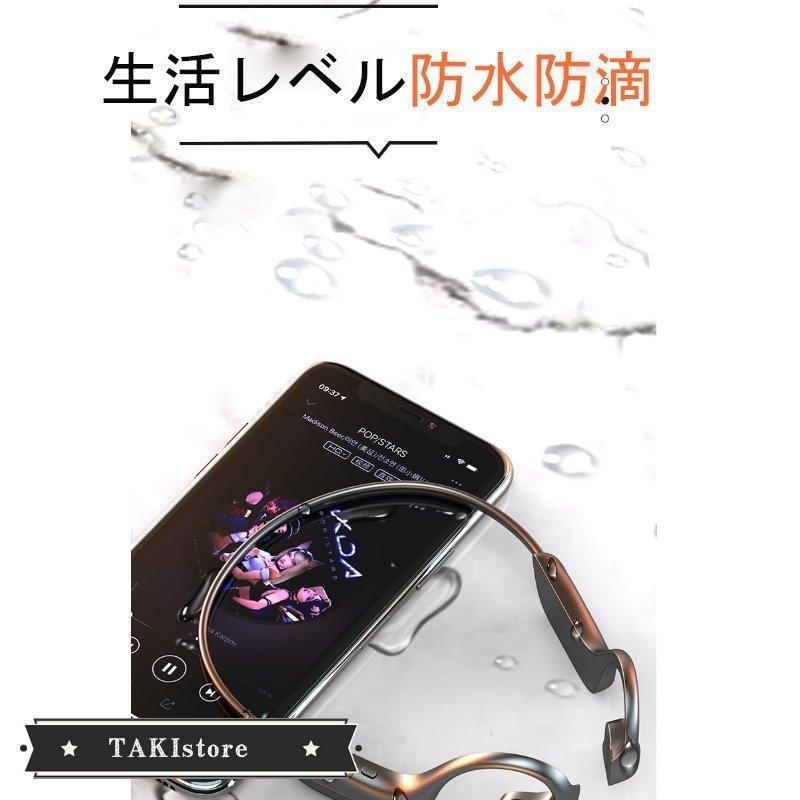 ワイヤレスイヤホン 骨伝導イヤホン 骨伝導ヘッドホン bluetooth5.1 スポーツ 生活防水 高音質 超軽量 マイク内蔵 ハンズフリー通話 iPhone Android対応|takistore|08