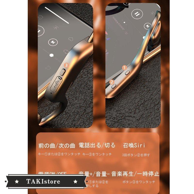 ワイヤレスイヤホン 骨伝導イヤホン 骨伝導ヘッドホン bluetooth5.1 スポーツ 生活防水 高音質 超軽量 マイク内蔵 ハンズフリー通話 iPhone Android対応|takistore|09