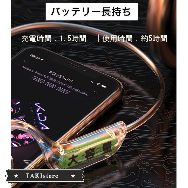 ワイヤレスイヤホン 骨伝導イヤホン 骨伝導ヘッドホン bluetooth5.1 スポーツ 生活防水 高音質 超軽量 マイク内蔵 ハンズフリー通話 iPhone Android対応|takistore|10