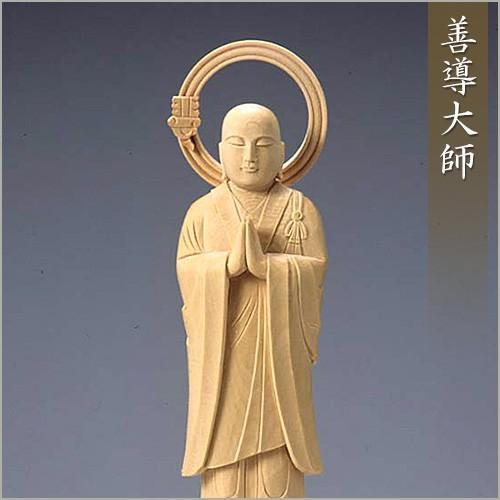 善導大師・法然上人(浄土宗の脇侍一対) 白木製 5寸 :btz0111-05:仏壇 ...