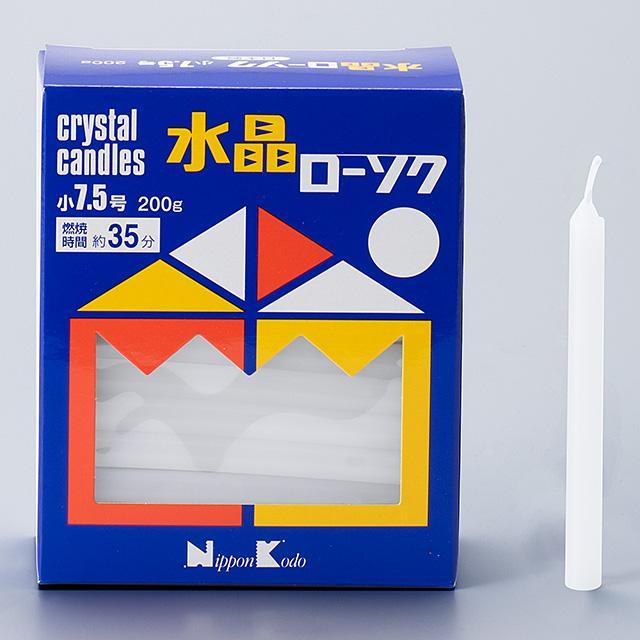 水晶ローソク 小7.5号 プレゼント 保証 長さ8.1cm×径0.7cm 70本入り