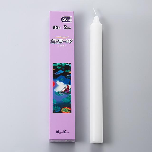 水晶ローソク 50号 長さ32cm×径2.9cm トレンド 即納送料無料 2本入り