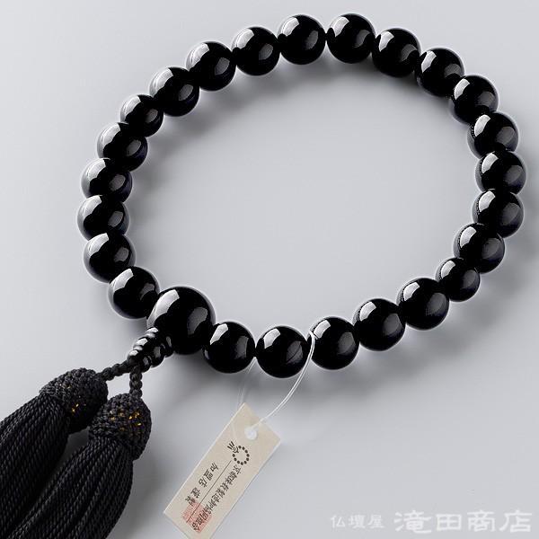 数珠 オーバーのアイテム取扱☆ 男性用 黒オニキス 念珠袋付き 22玉 限定品