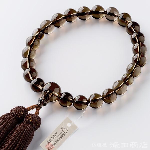 数珠 男性用 茶水晶 セール特別価格 22玉 念珠袋付き 永遠の定番モデル