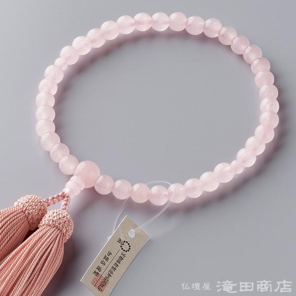 数珠 女性用 新作からSALEアイテム等お得な商品満載 発売モデル 紅水晶 7mm玉 念珠袋付き