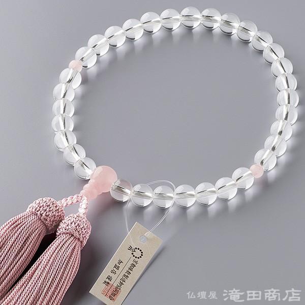 数珠 本物 女性用 本水晶 宅配便送料無料 8mm玉 紅水晶仕立 念珠袋付き