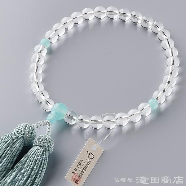 内祝い 数珠 女性用 1年保証 本水晶 8mm玉 シーブルーカルセドニー仕立 念珠袋付き