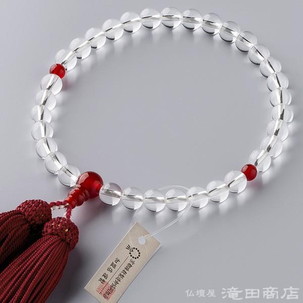 数珠 女性用 本水晶 瑪瑙 仕立 メノウ 8mm玉 念珠袋付き 市販 最新