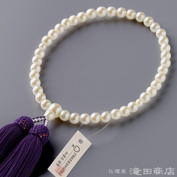 ハイクオリティ 数珠 女性用 新作アイテム毎日更新 貝パール 6.5mm玉 念珠袋付き