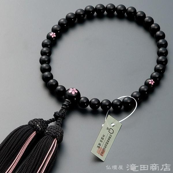 数珠 至上 再再販 女性用 黒オニキス 念珠袋付き 8mm玉 桜彫り