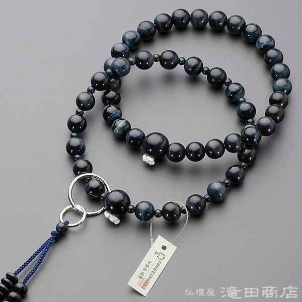 数珠 返品不可 浄土宗 男性用 100%品質保証! 青虎目石 三万浄土9寸 宗派別念珠 数珠袋付き