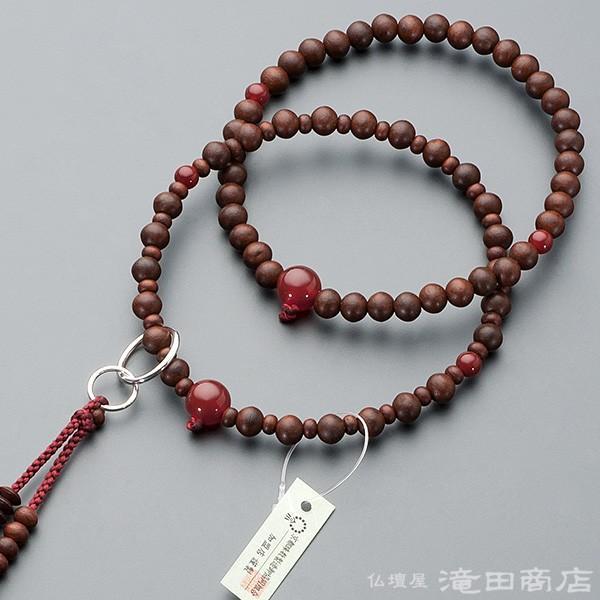 数珠 浄土宗 定番 女性用 紫檀 艶消 お気に入り メノウ仕立 数珠袋付き 六万浄土8寸 宗派別念珠