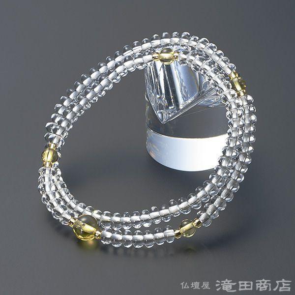 腕輪念珠 数珠 ブレスレット 新色 黄水晶仕立 本水晶 セールSALE%OFF 108珠