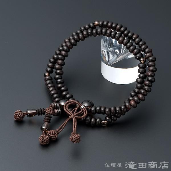 超目玉 全商品オープニング価格 腕輪念珠 数珠 ブレスレット 108珠 浄土真宗用 縞黒檀 艶消 茶水晶仕立