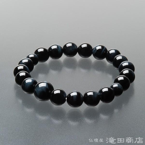 腕輪念珠 数珠 使い勝手の良い ブレスレット 10mm 青虎目石 激安
